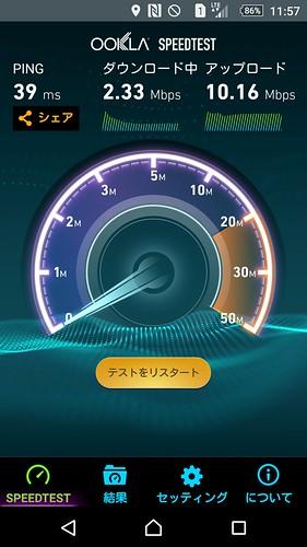 Screenshot_2015-10-10-11-57-29