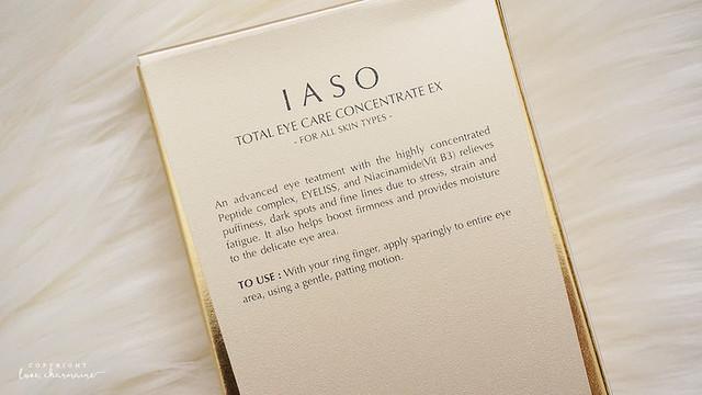 IASO Cosmetics   Skincare Review   LoveCharmaine.com