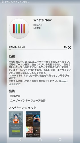 Screenshot_2015-12-17-22-31-05