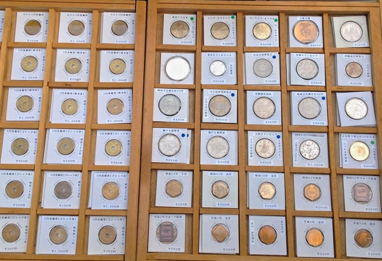Antique Market Coins