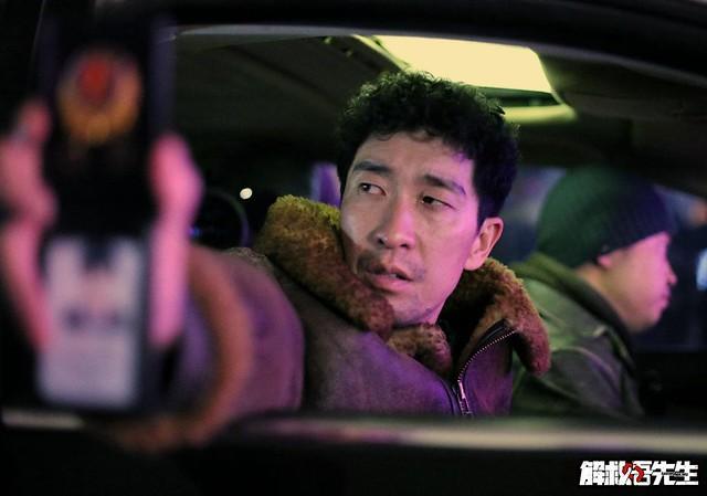 Saving Mr Wu Fake Police