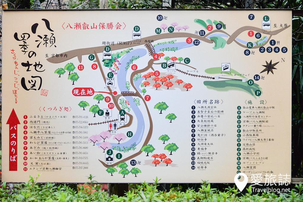 京都赏枫景点 琉璃光院 07