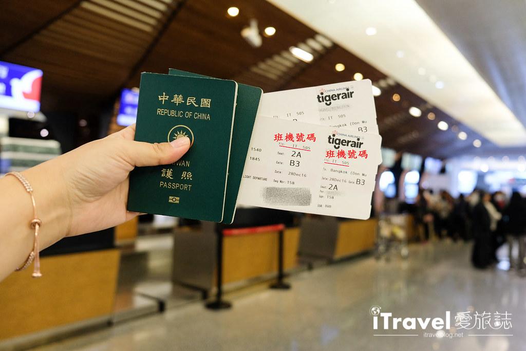 泰国入境卡填写教学 (7)