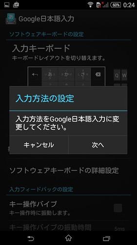 Screenshot_2015-04-13-00-24-36