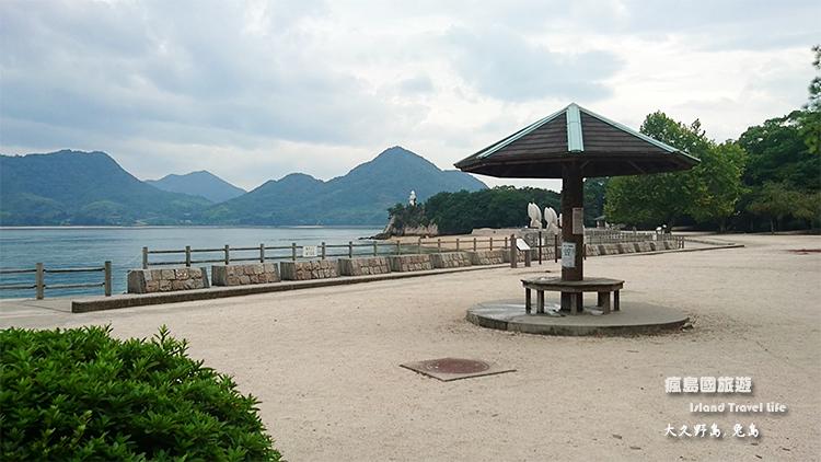 大久野島61