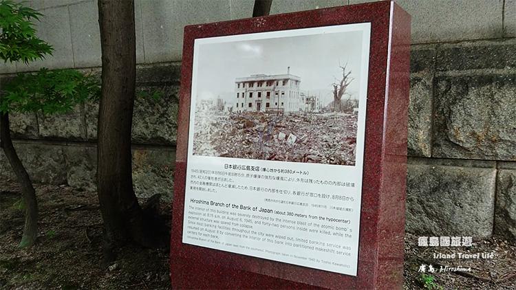 舊日本銀行03