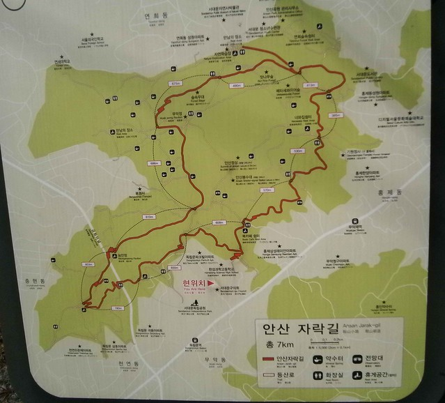 Married with Maps Blog Archive Ansan Trail and the Yonsei