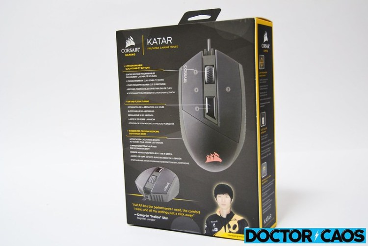Corsair Katar optical gaming mouse (2)