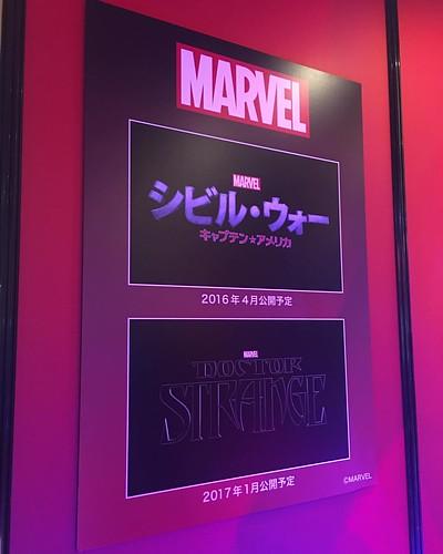 シビル・ウォー/キャプテン・アメリカ、2016年4月公開!