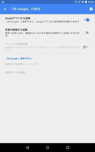 Screenshot_2015-09-23-20-34-53