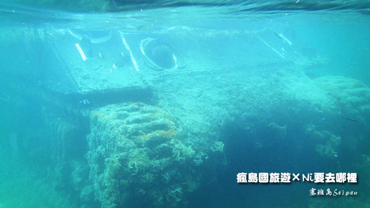 79塞班島坦克車潛水