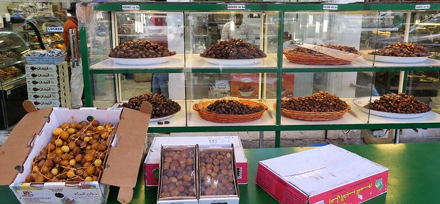 souk dates on table abu dhabi