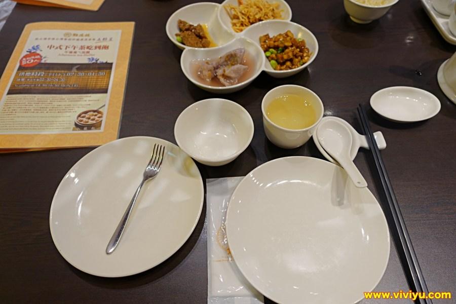 MITSUI OUTLET PARK,下午茶吃到飽,林口三井,林口美食,林口長庚,桃園美食,點水樓 @VIVIYU小世界