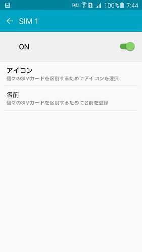 Screenshot_2015-09-02-07-44-06