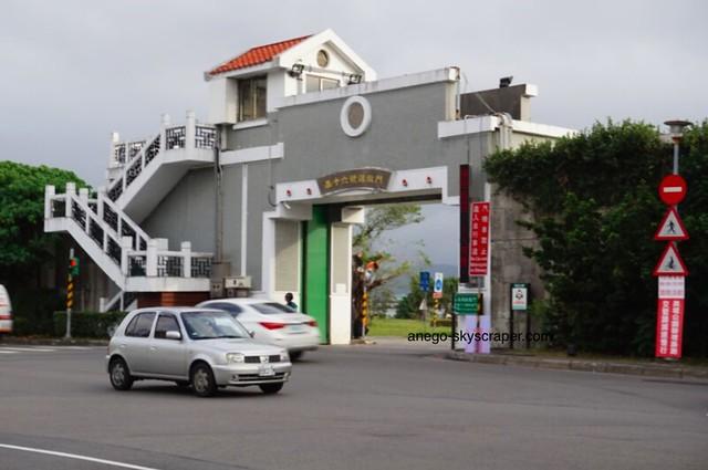 剣南 公園の入り口