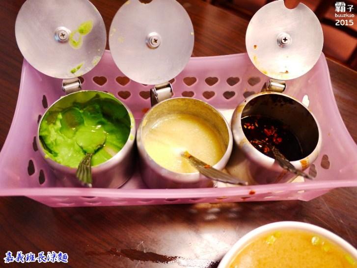 22677616555 b99e5b916a b - 嘉義班長涼麵,加入白醋沙拉醬的清爽口味~
