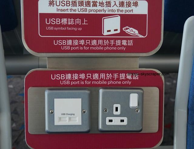 香港空港 充電座席