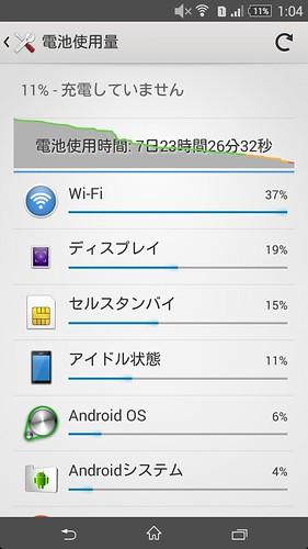 Screenshot_2015-04-22-01-04-19