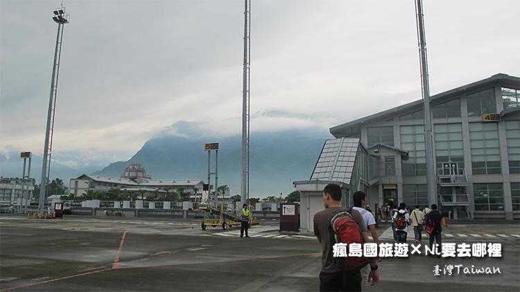 05花蓮機場