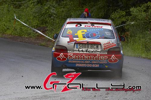 rally_do_albarino_12_20150302_1319052727
