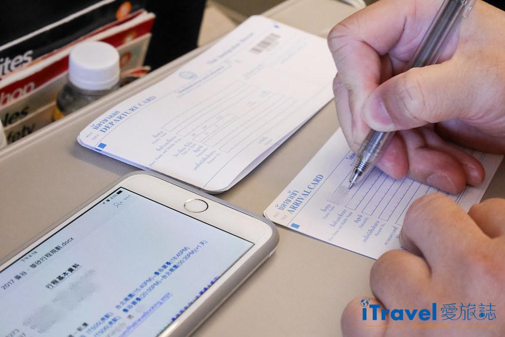 泰国入境卡填写教学 (1)
