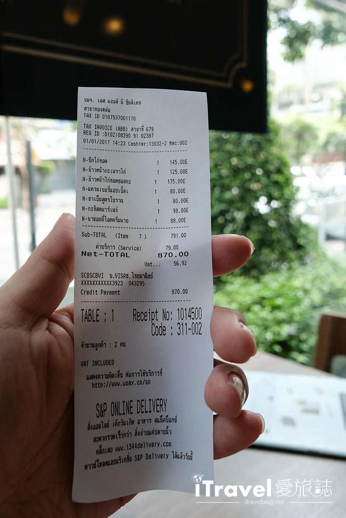 曼谷美食餐厅 S&P Restaurant & Bakery 00 (27)