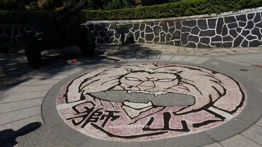 獅山砲陣 (1)