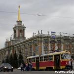 3 Viajefilos en Ekaterimburgo 37