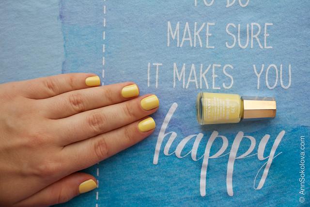 07 Mavala #179 Lemon Cream