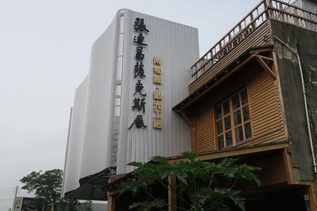 台中市后里區張連昌薩克斯風博物館 (3)