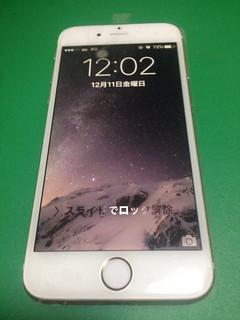 3_iPhone6のフロントパネルガラス割れ