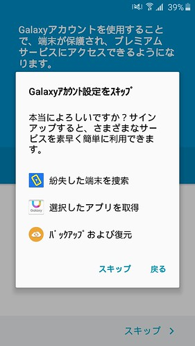 Screenshot_2015-08-27-23-44-28