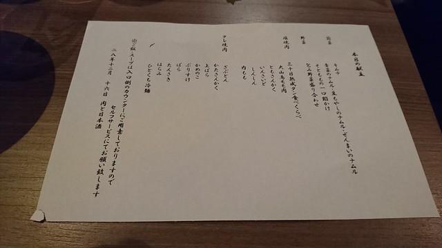 niku_nihonsyu08