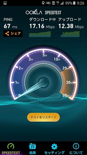 Screenshot_2015-09-02-09-26-16