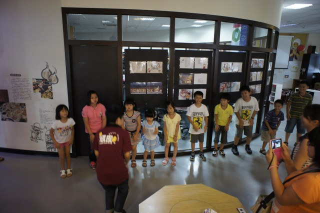 高雄市岡山區台灣滷味博物館 (16)
