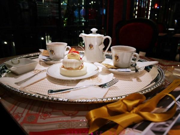 Caffé Florian福里安花神咖啡館 托盤