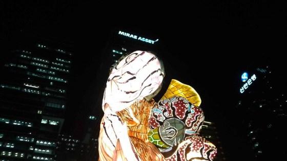 Seoul Lantern