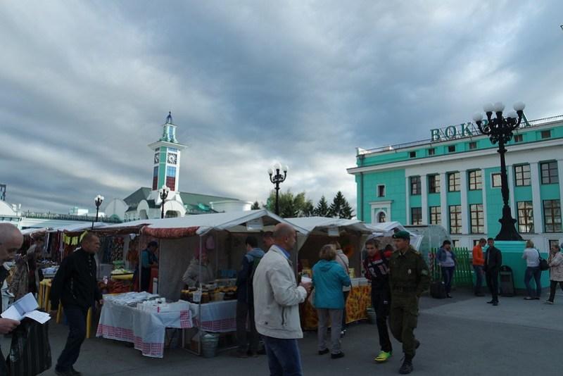 Novosibirk