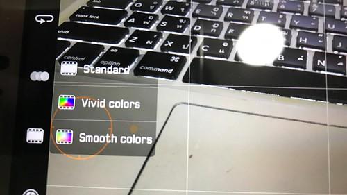 เลือกความอิ่มของสีแบบง่ายๆ ได้ 3 แบบ