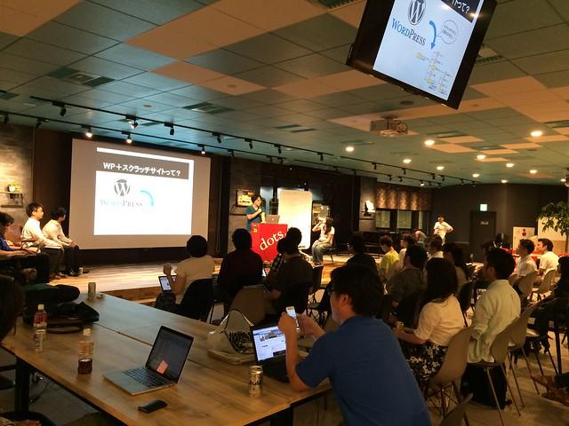 WordBench Tokyo 2015 August