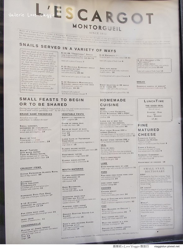 L'Escargot Montorgueil,paris,勃根地烤蝸牛,巴黎金蝸牛餐廳,巴黎餐廳,法式料理 @薇樂莉 Love Viaggio | 旅行.生活.攝影