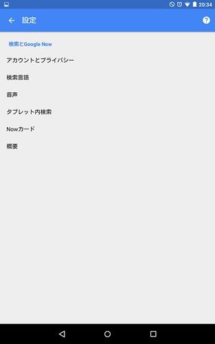 Screenshot_2015-09-23-20-34-40