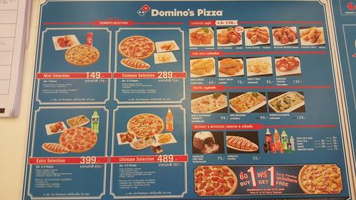 เมนูใน Domino's Pizza