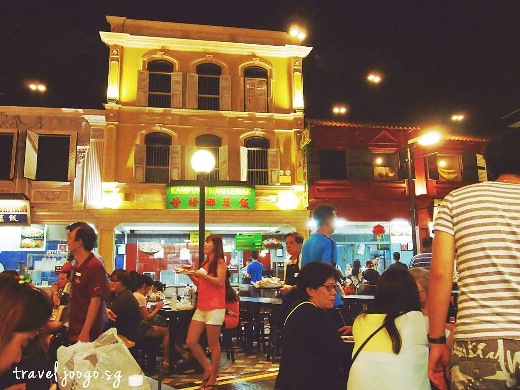 RWS Msia Street Food 2-travel.joogostyle.com