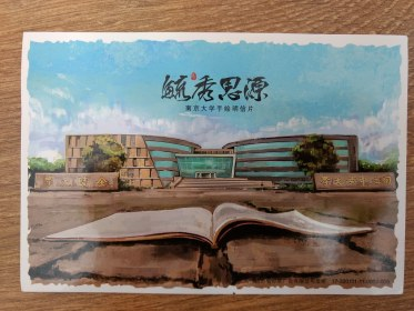 University of Nanjing
