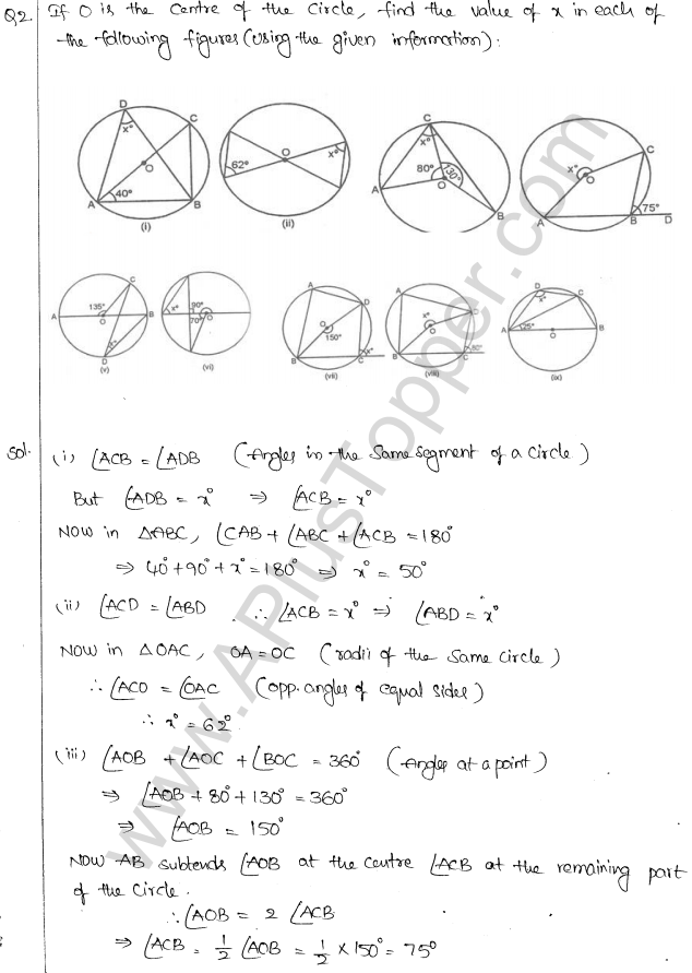 ml-aggarwal-icse-solutions-for-class-10-maths-chapter-16-circles-24