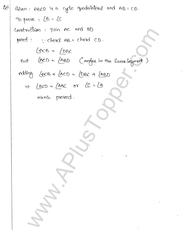 ml-aggarwal-icse-solutions-for-class-10-maths-chapter-16-circles-75