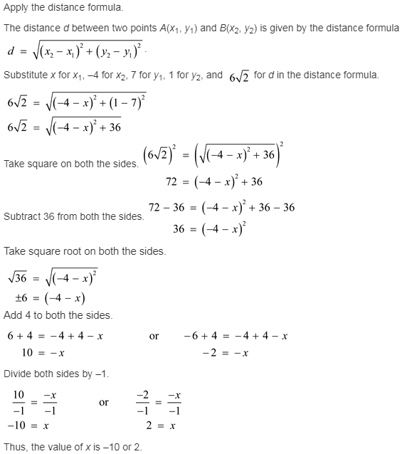 larson-algebra-2-solutions-chapter-8-exponential-logarithmic-functions-exercise-9-1-43e