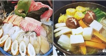 <新店日本料理>松町和風小舖好吃嗎?首推份量多海鮮火鍋及毛毛蟲壽司還有蒲燒鯛魚丼(附最新菜單)