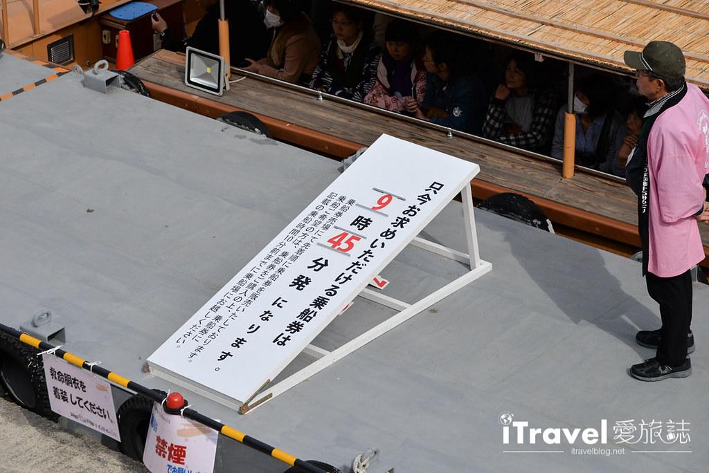 京都赏樱景点 冈崎疏水道 (7)